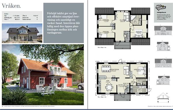 民居别墅建筑平面设计资料素材