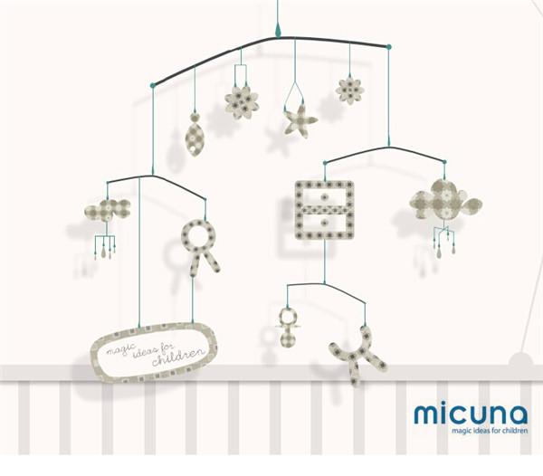 2524 micuna 儿童家具目录图册 儿童床摇床衣柜书桌书柜创意设计素材图片