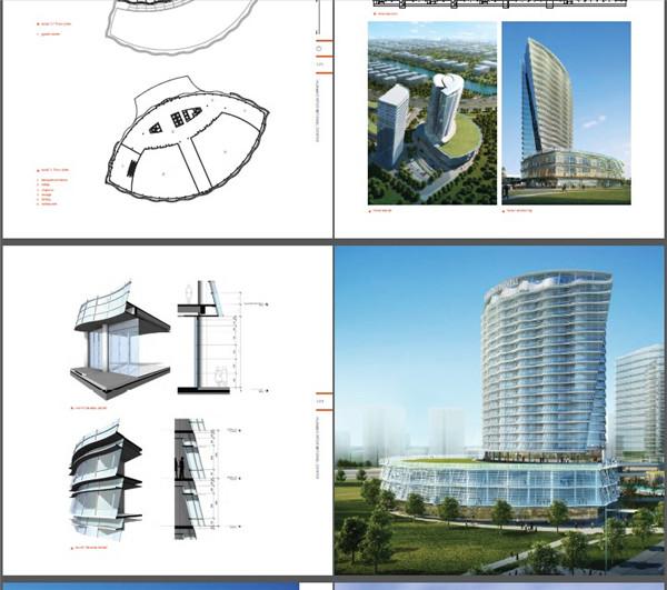 建筑设计年鉴图册