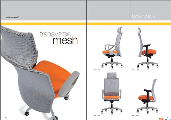 办公家具座椅沙发座椅按摩椅创意设计资料素材