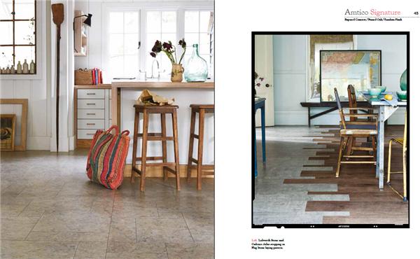 地板拼花设计专辑