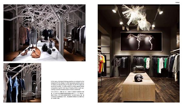 时装店设计图册 服装时装店展示装修创意设计-创意厕所门效果图 创意