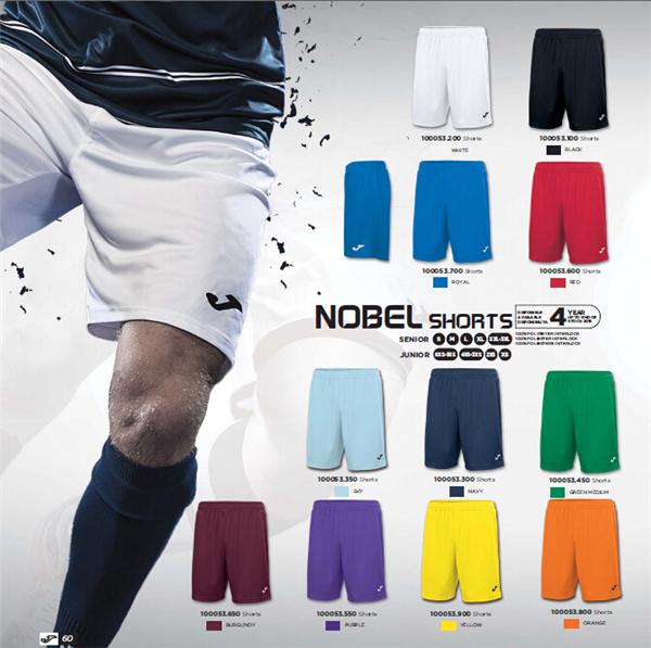 足球服篮球服运动队服饰设计参考图片资料素材