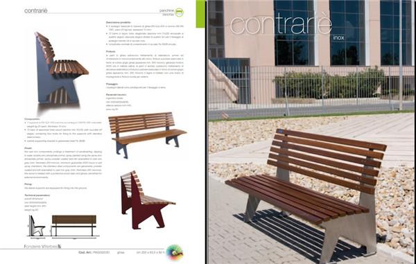 公共休闲座椅公园座椅垃圾桶