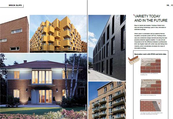 外墙装饰砖铺地砖效果图设计参考素材