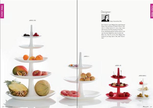 6518 koziol 2014年时尚家居用品目录图册 厨房餐厅图片