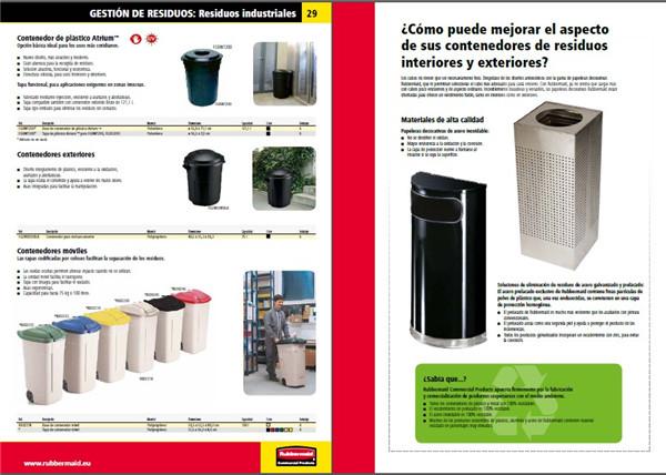 清洁清洗器具塑料箱塑料桶创意设计资料素材
