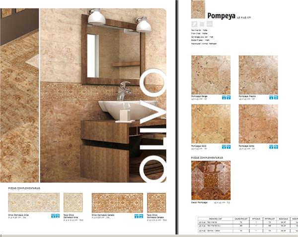 墻紙地磚設計瓷磚裝修效果圖創意設計資料素材